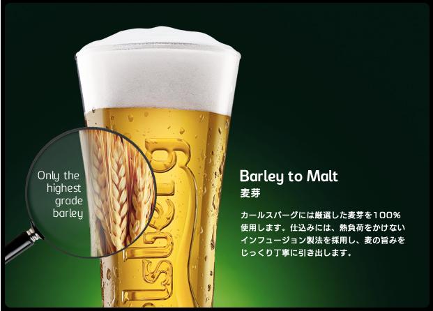 brew_01