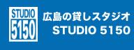 studio5150jp