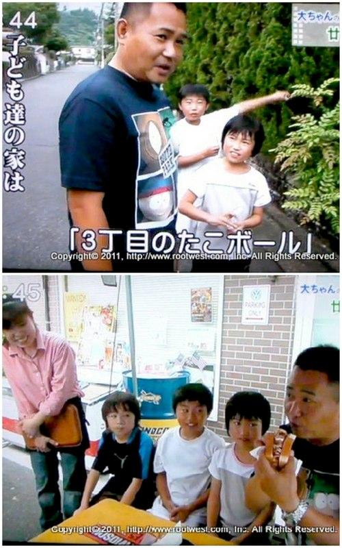 2011年7月27日放送 広島ホームテレビ 「大ちゃんのふらりお宝拝見!」